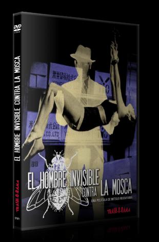 El Hombre Invisible contra La Mosca