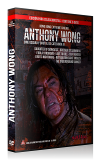 Pack 6 DVD HK Extreme Anthony Wong